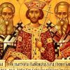 Early Fathers with the Nicene Crede - wiki